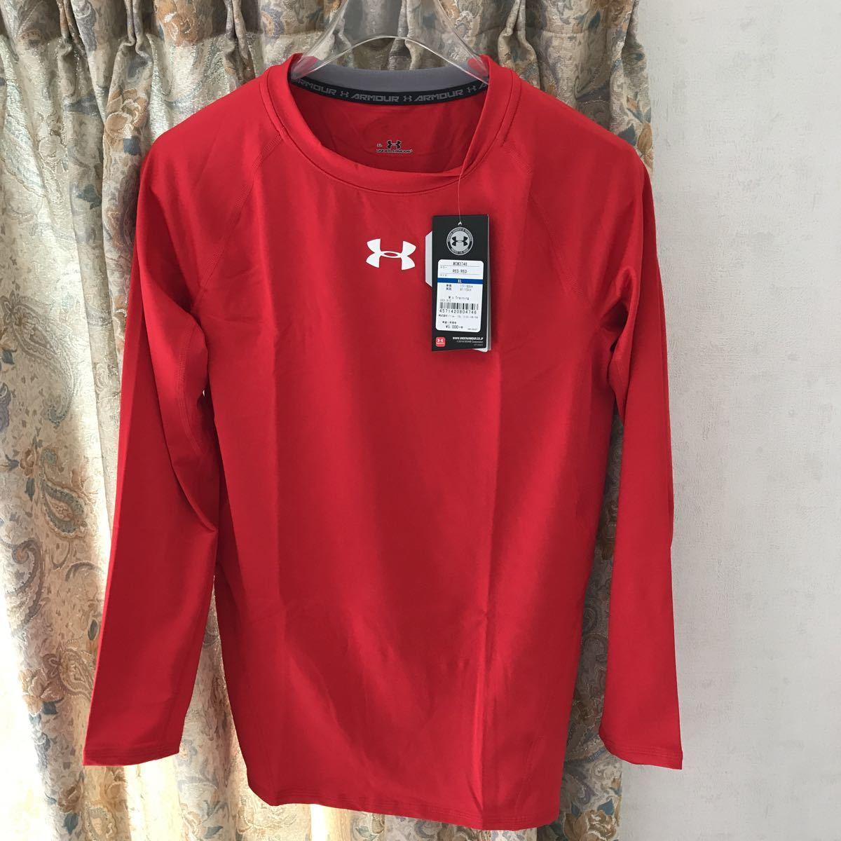 2点新品アンダーアーマー インナーシャツ レッド XLサイズ ヒートギア コンプレッション野球 サッカー バスケ ランニング フットサル