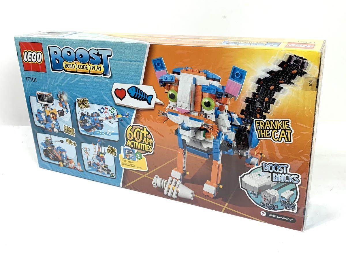 ●未使用品 LEGO 7-12 17101 BOOST レゴ ブースト Creative TOOLBOX●_画像2