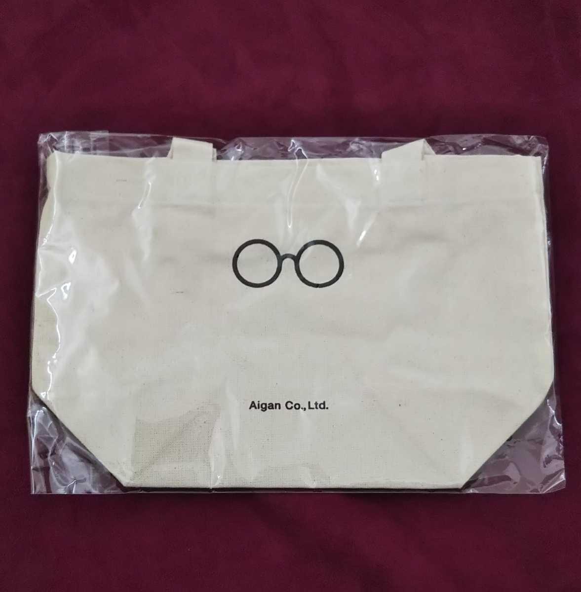 未使用品 WWF ミニトートバッグ & 愛眼 ミニトートバッグ 2枚セット エコバッグ