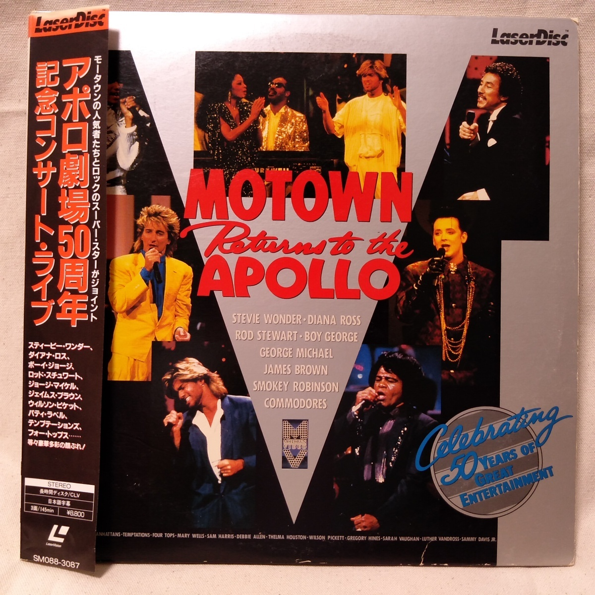 LD MOTOWN RETURN TO THE APOLLO ★ STEVIE WONDER / DIANA ROSS / JAMES BROWN / COMMODORES etc ★レーザーディスク2枚組 [5691RP_画像1