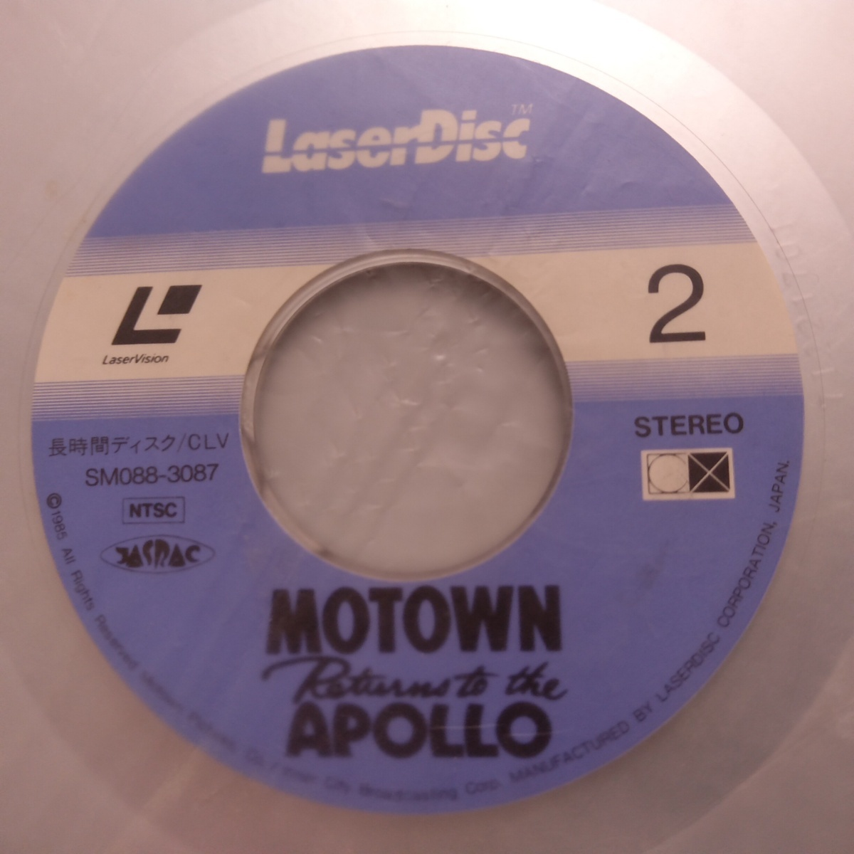 LD MOTOWN RETURN TO THE APOLLO ★ STEVIE WONDER / DIANA ROSS / JAMES BROWN / COMMODORES etc ★レーザーディスク2枚組 [5691RP_画像3
