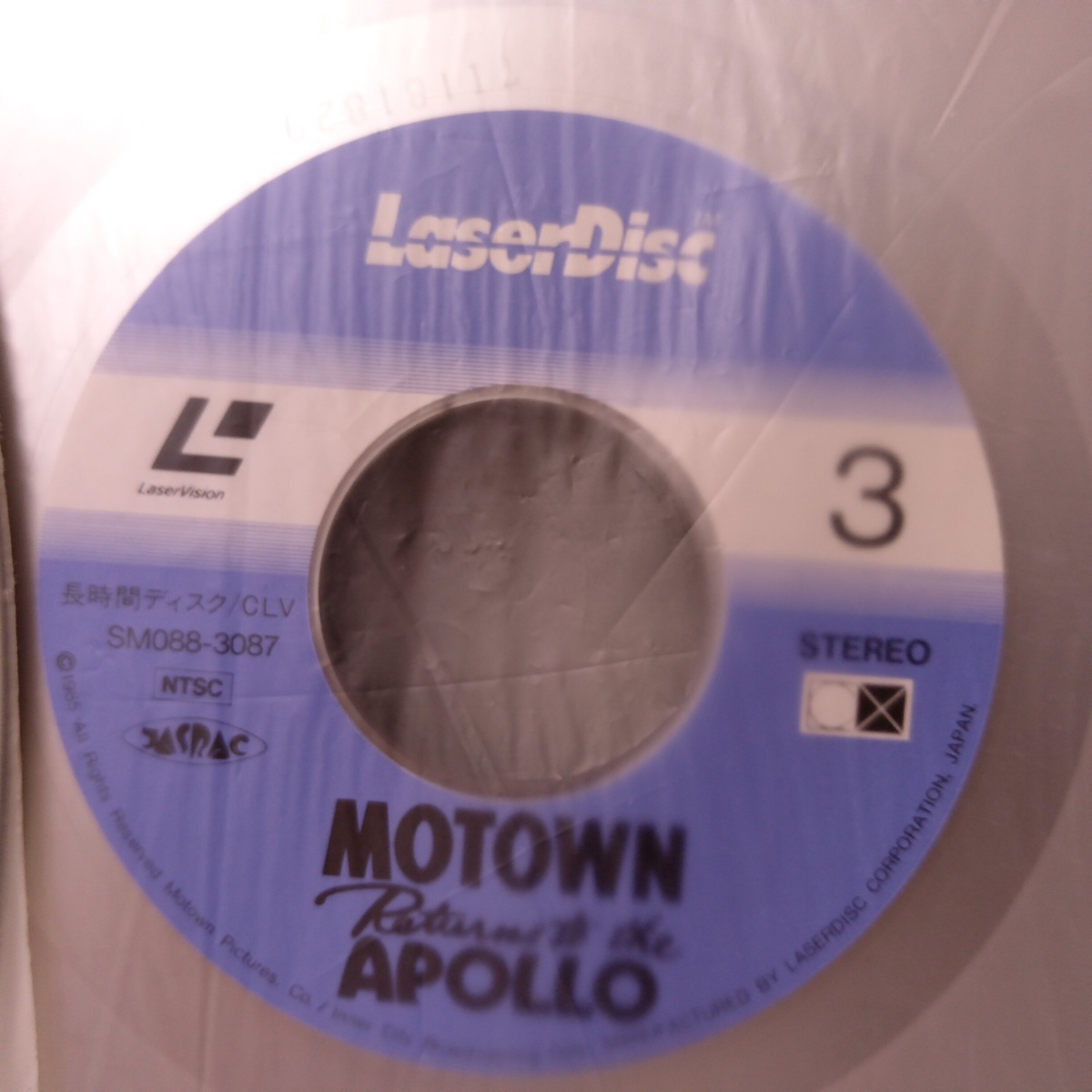 LD MOTOWN RETURN TO THE APOLLO ★ STEVIE WONDER / DIANA ROSS / JAMES BROWN / COMMODORES etc ★レーザーディスク2枚組 [5691RP_画像4