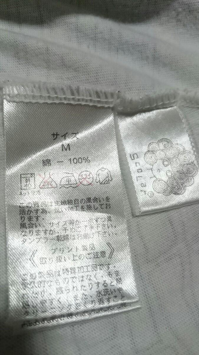 長袖プリントカットソー