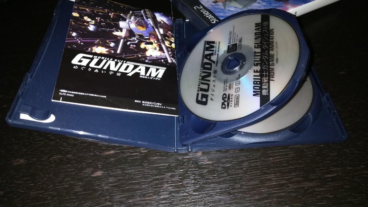 プレステ2 ガンダムソフト 2セット