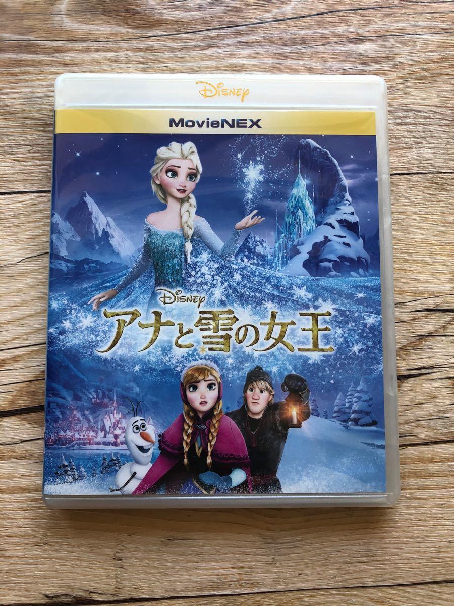 アナと雪の女王★1&2セット ブルーレイ