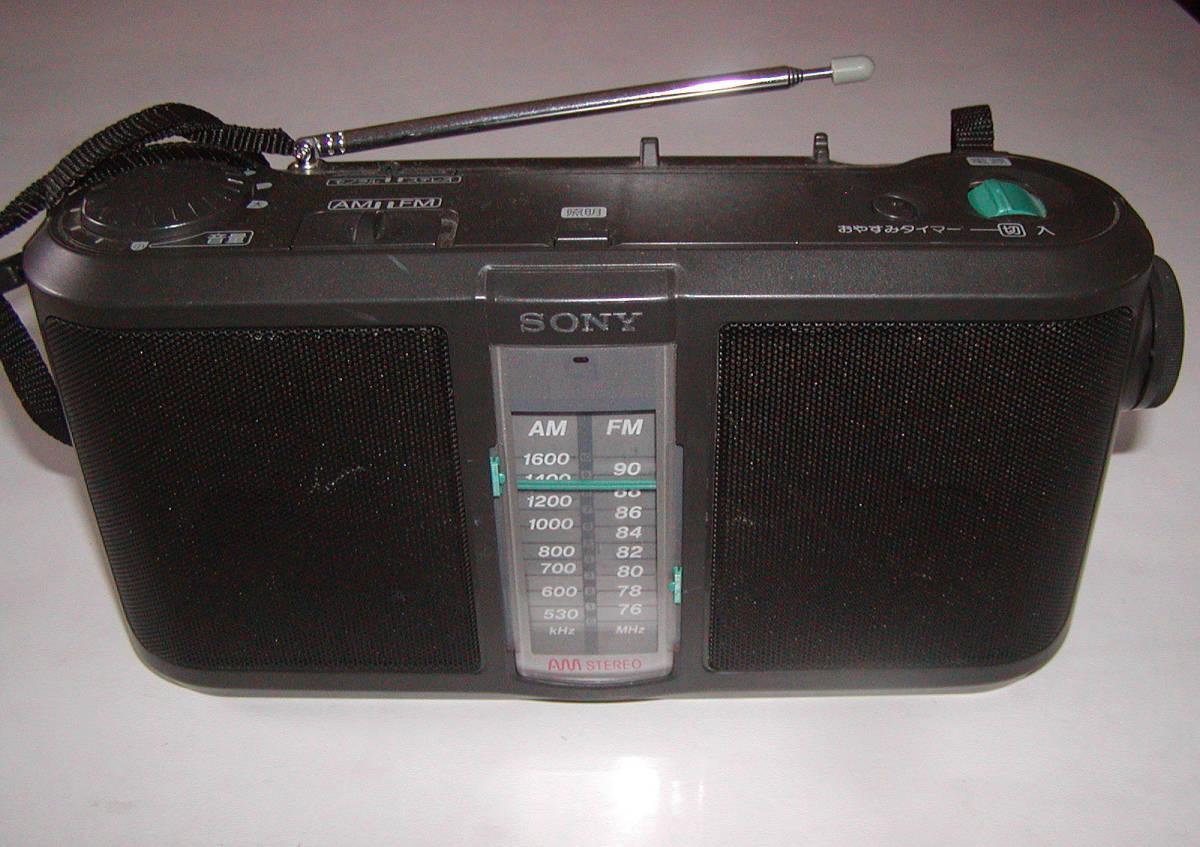 ◆SONY SRF-A300『AMステレオラジオ』AM,FM◆受診好調/動作良好◆