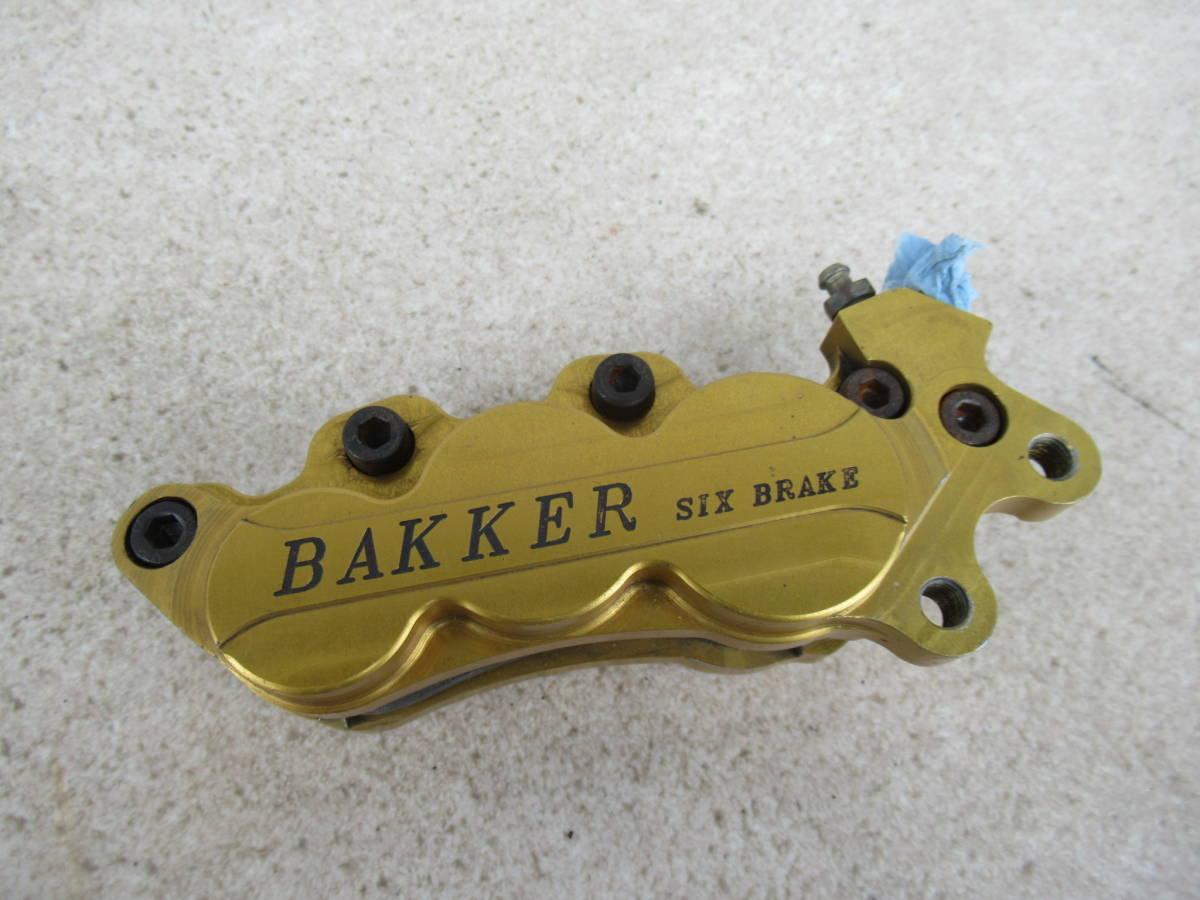 BAKKER SIX BRAKE ニコバッカ― 6POT ブレーキキャリパー 右側 中古品 当時物 RS125 ホンダ HRC ブレンボ APレーシング ロッキード