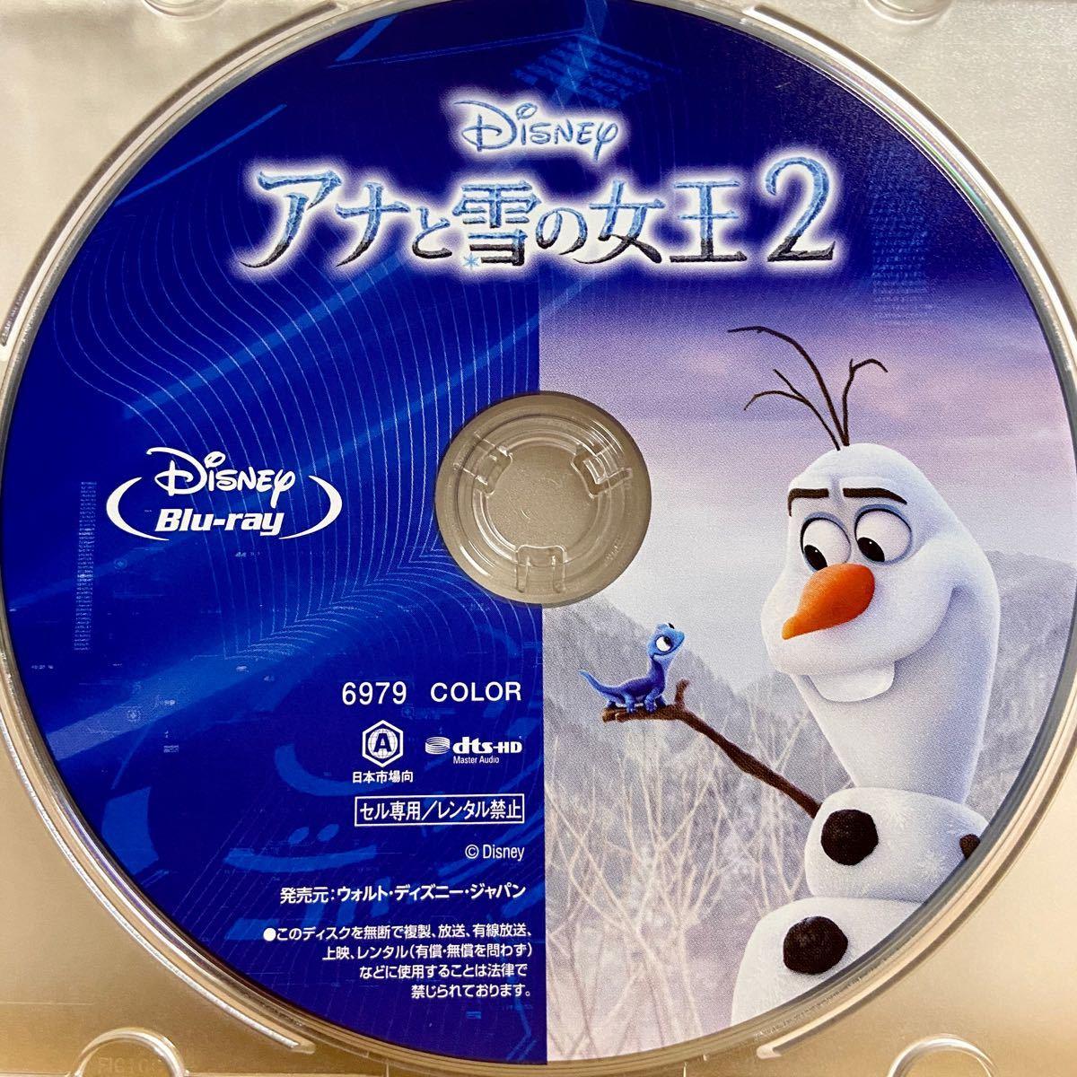 アナと雪の女王2 MovieNEX ブルーレイのみ