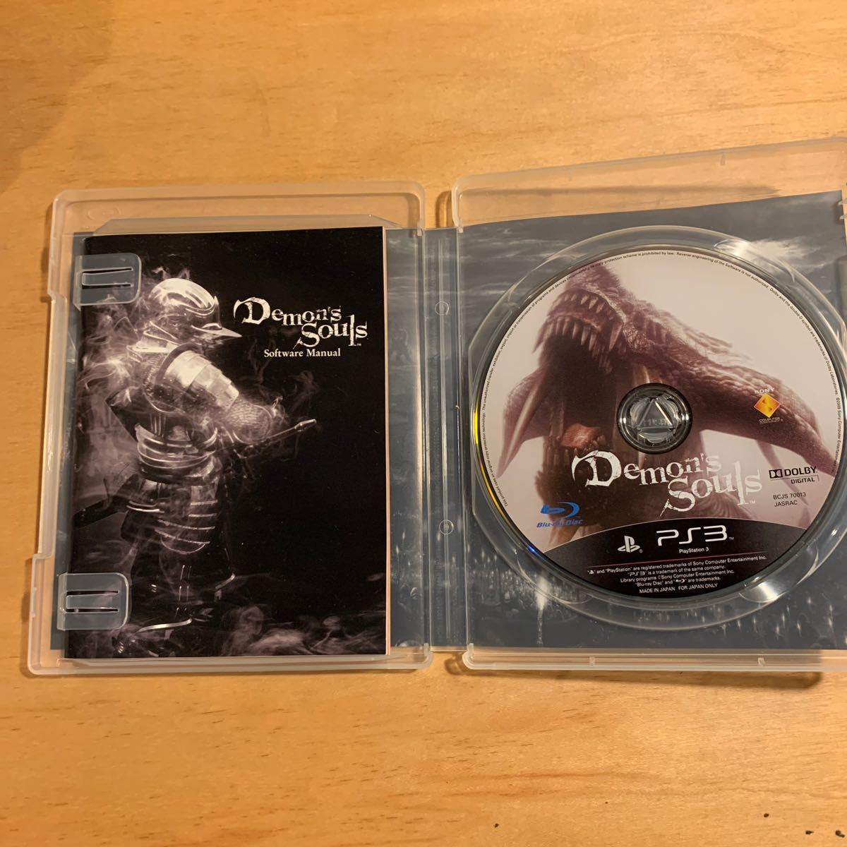 PS3 デモンズソウル