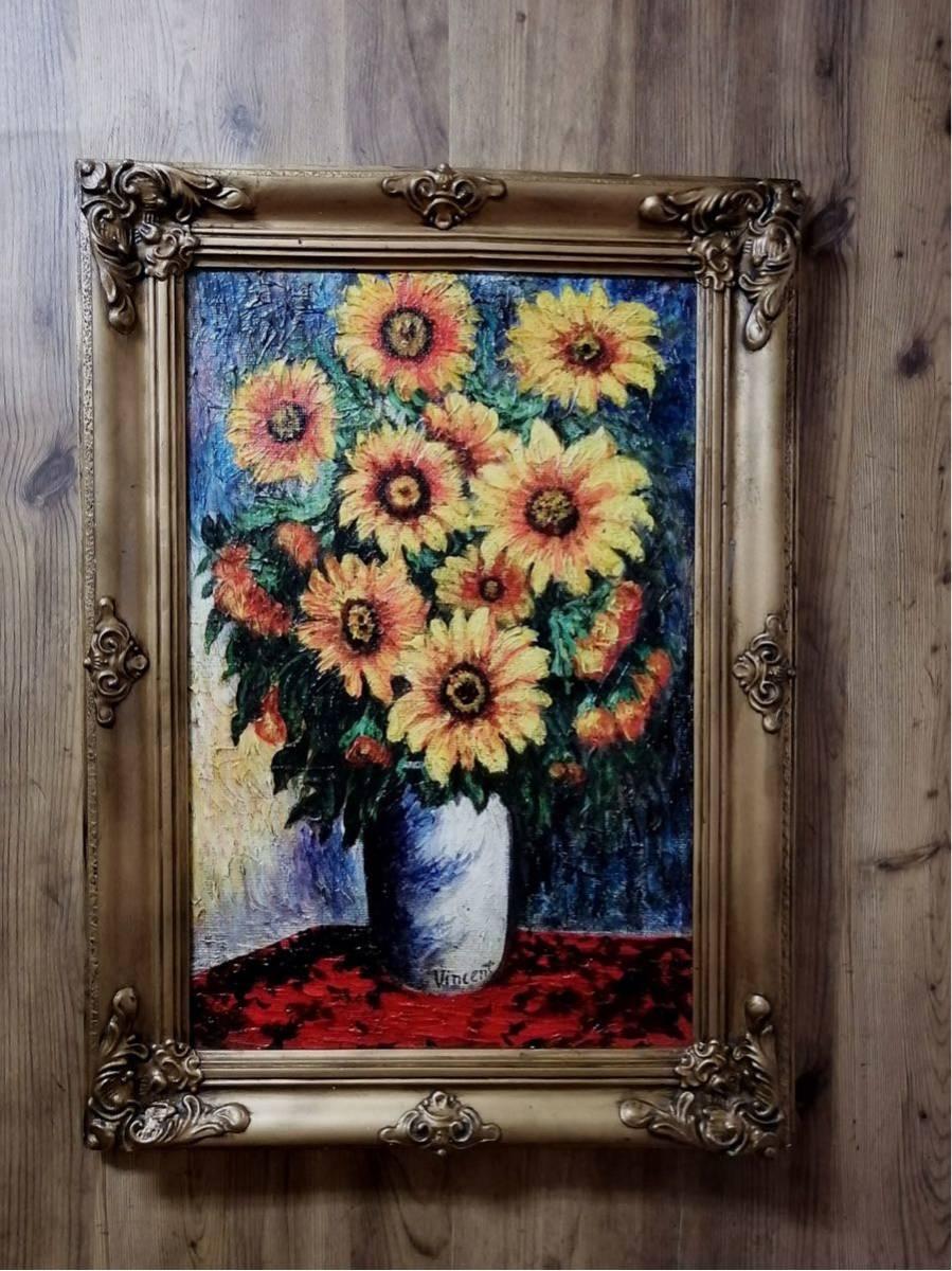 唯一無二 フィンセント・ファン・ゴッホ Vincent Van Gogh 『ひまわり』肉筆油彩キャンバス 直筆サイン オルセー美術館等認証 ピカソ モネ