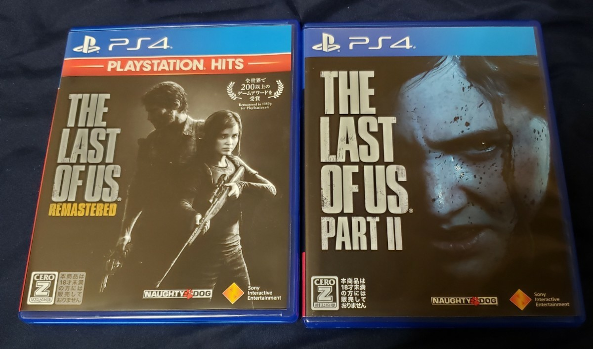 PS4  THE LAST OF US part1とpart2