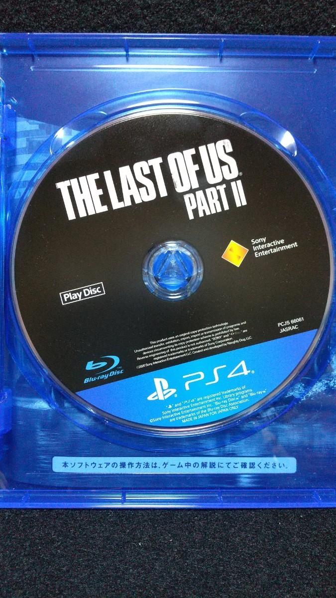 PS4 ラストオブアス2 [通常版]コード未使用品