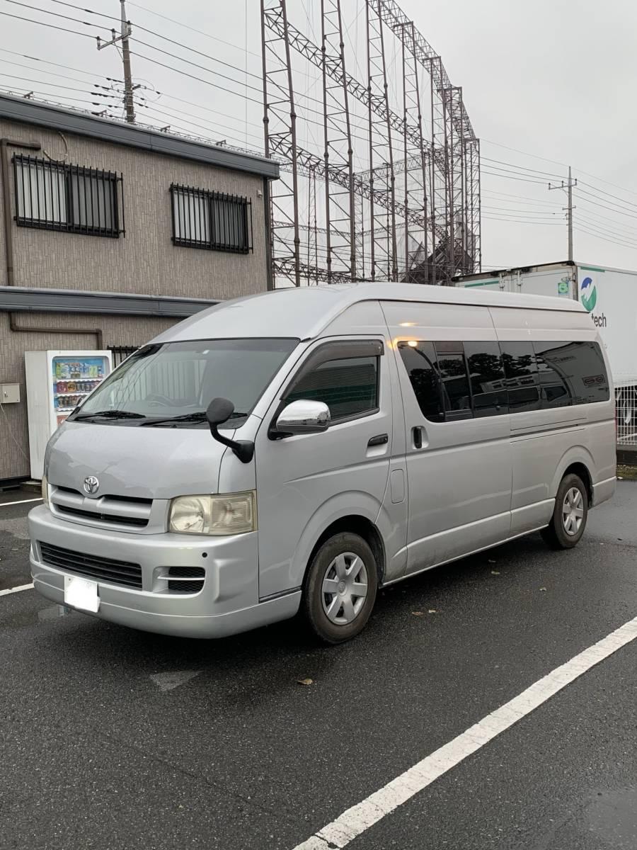 ハイエース ワイド・スーパーロング 3.0ディーゼルターボ 車検有り 千葉県より 個人出品、売り切り!