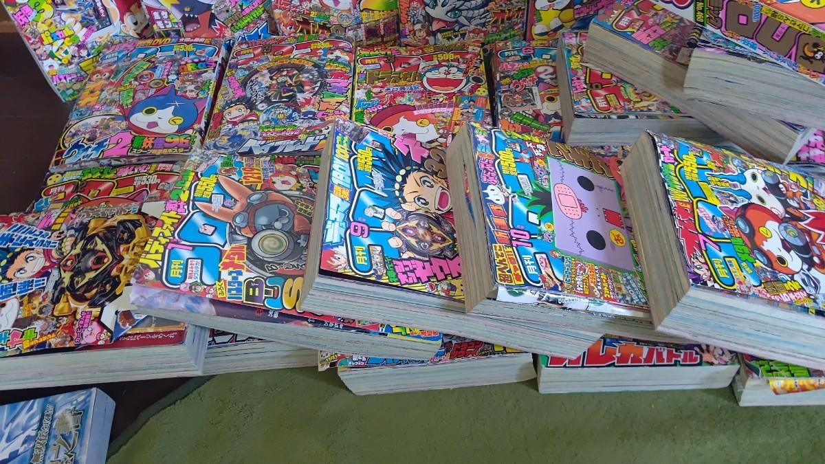 コロコロコミック 月刊コロコロコミック