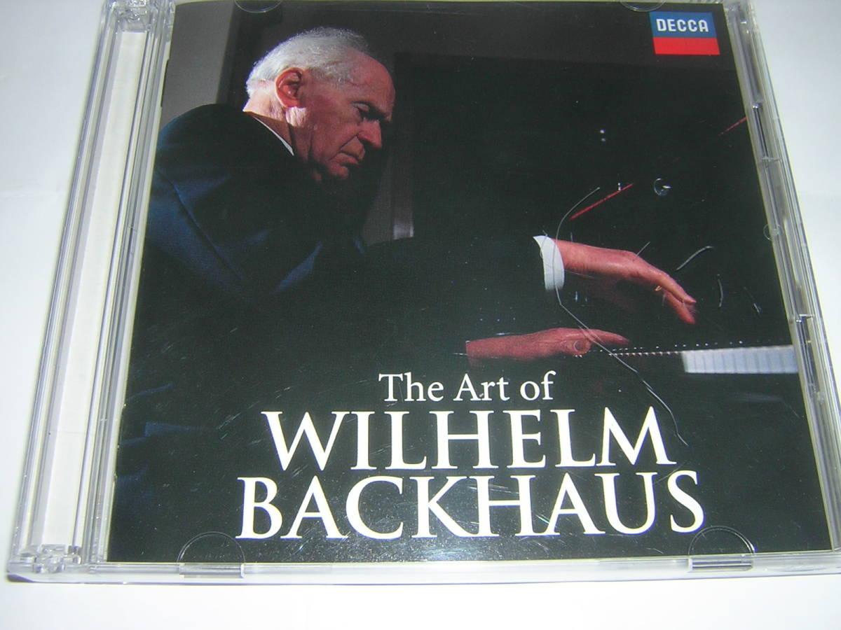 バックハウス ベートーヴェン ピアノ協奏曲第4番&ピアノ・ソナタ第21番「ワルトシュタイン」&第23番「熱情」+ブラームス ピアノ協奏曲1_画像1