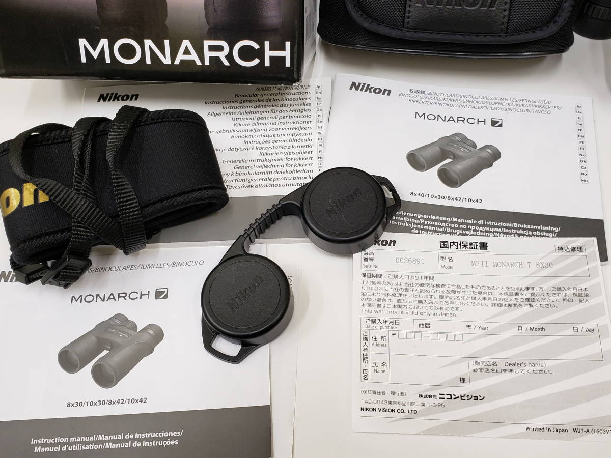 3831■Nikon ニコン 双眼鏡 モナーク7 MONARCH 7 8X30 美品_画像10