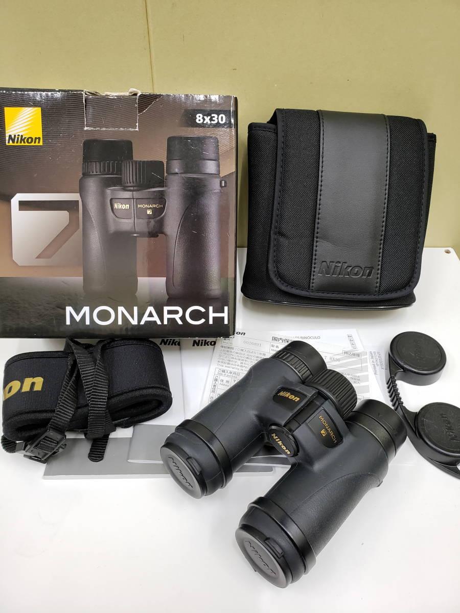 3831■Nikon ニコン 双眼鏡 モナーク7 MONARCH 7 8X30 美品_画像1