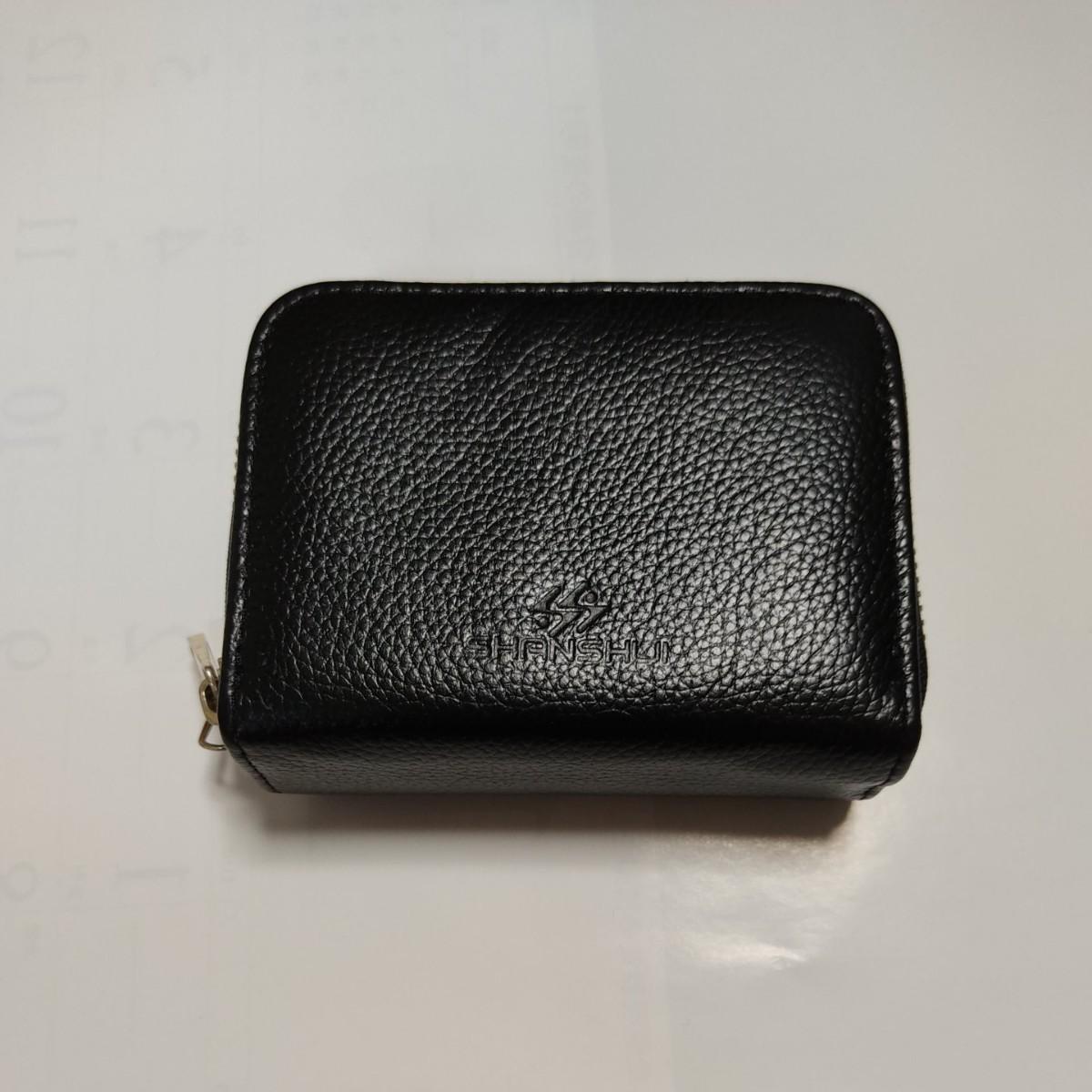 財布  コインケース カードケース 小銭入れ