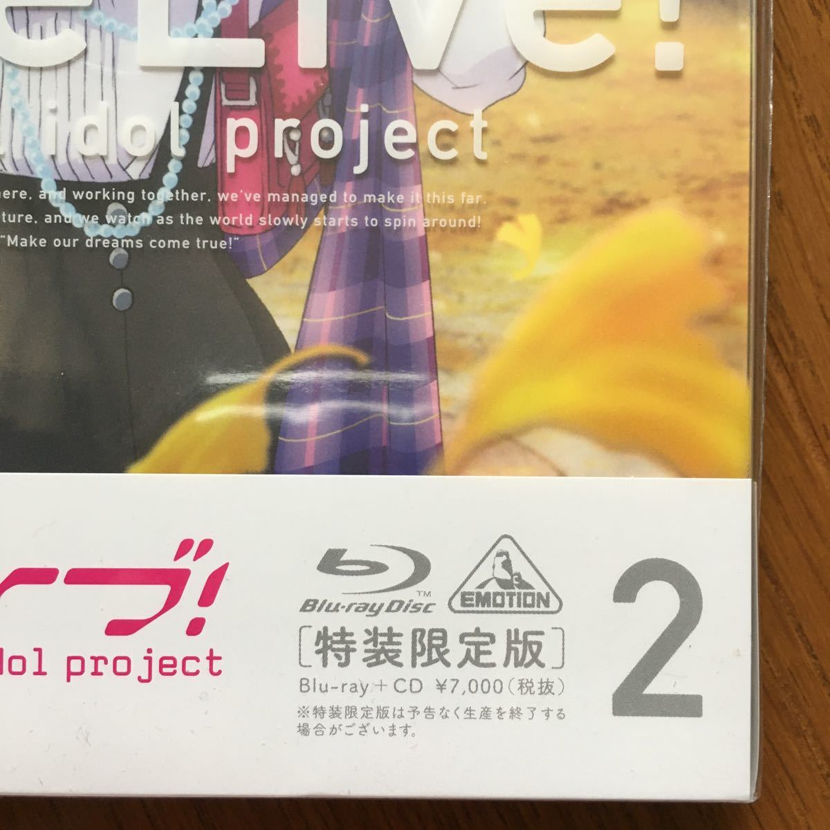 アニメ / ラブライブ 2nd Season 2 特装限定版