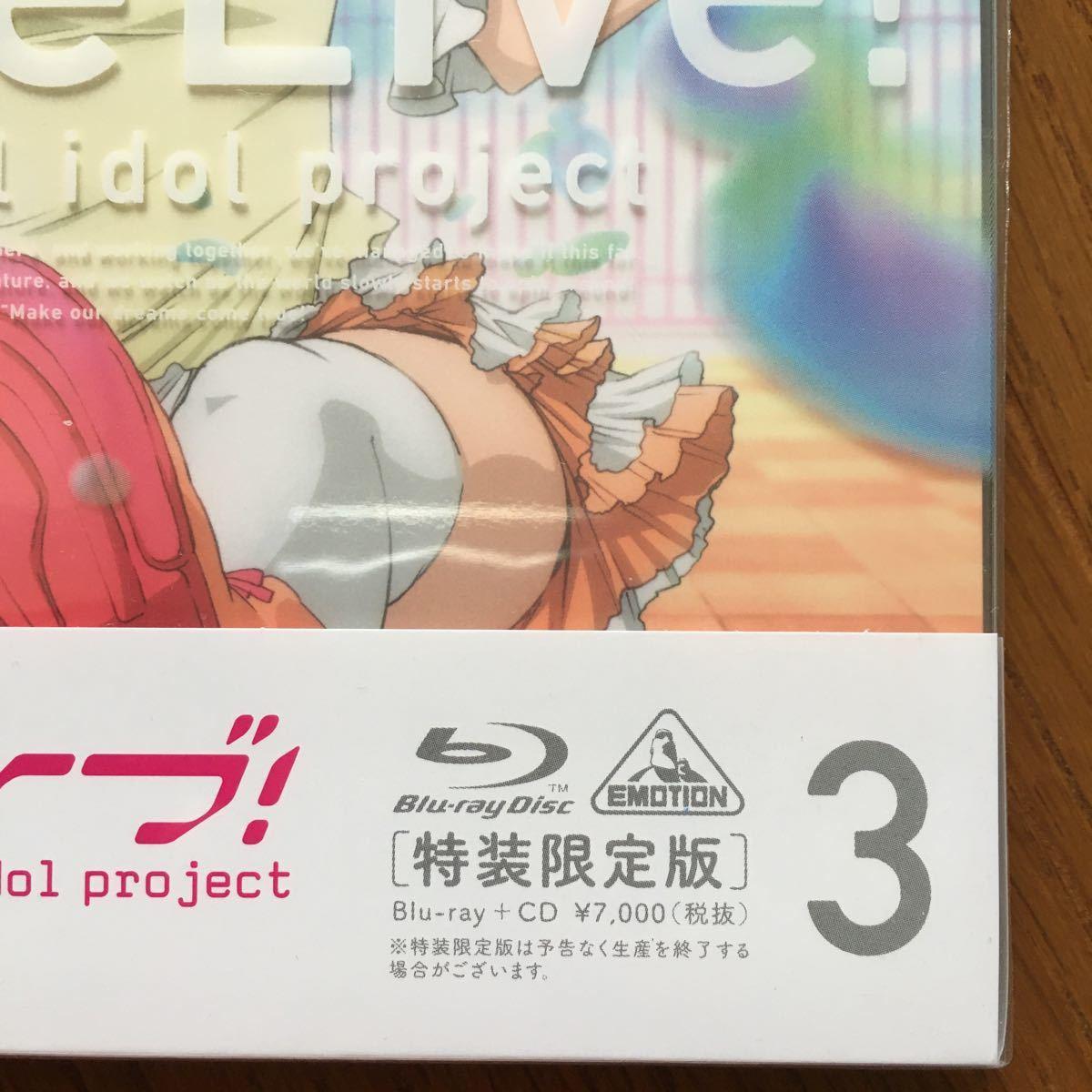 アニメ / ラブライブ 2nd Season 3 特装限定版