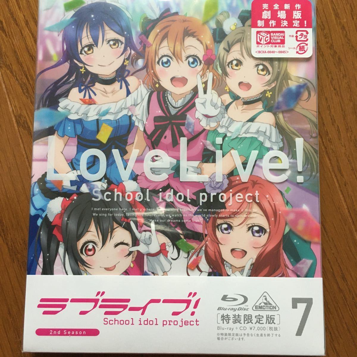 ラブライブ!2nd Season 7(初回限定版)(Blu-ray Disc)