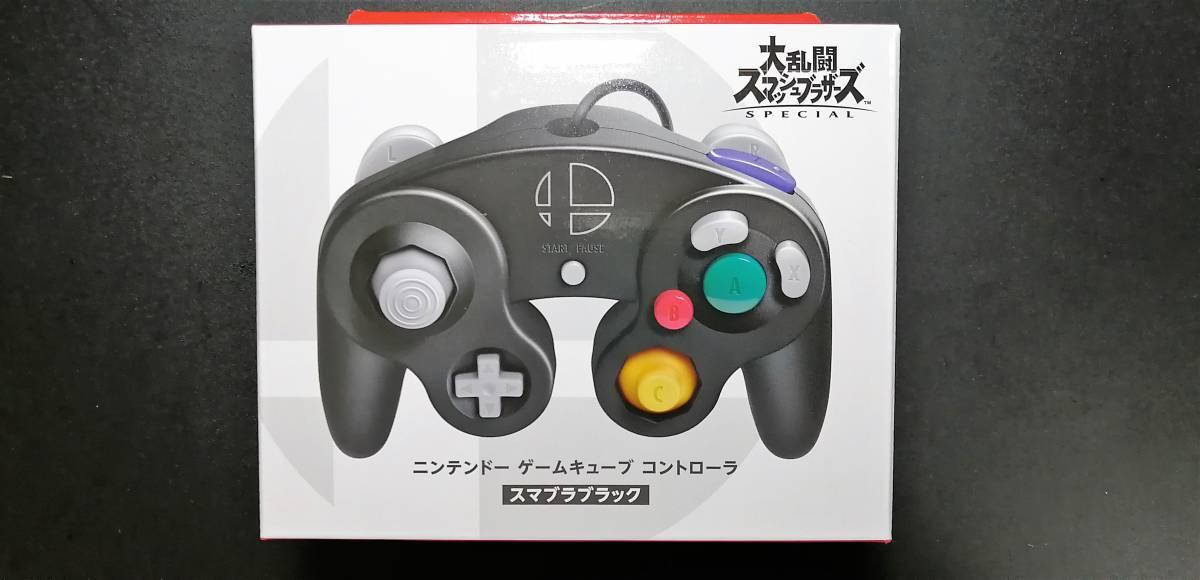 ゲームキューブ コントローラ スマブラブラック 新品未開封品 ニンテンドースイッチ Nintendo Switch