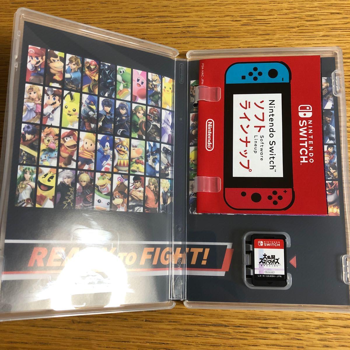 大乱闘スマッシュブラザーズSPECIAL Nintendo Switch中古
