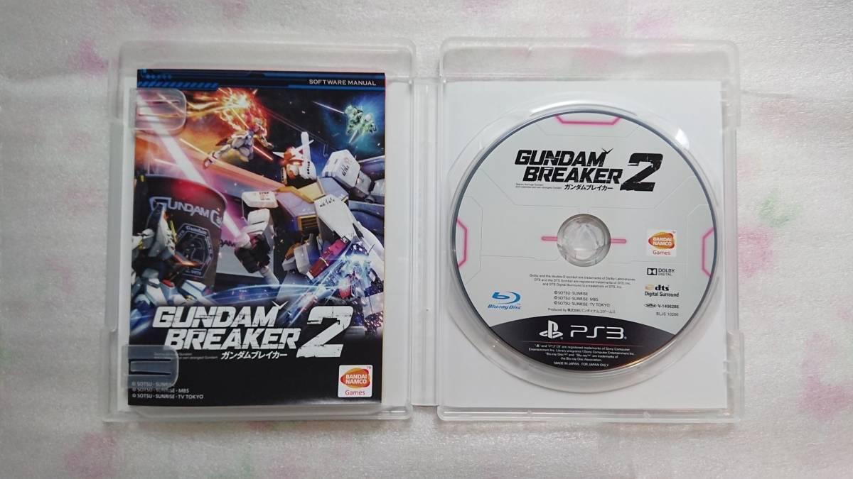 PS3ソフト ガンダムブレーカー2 中古