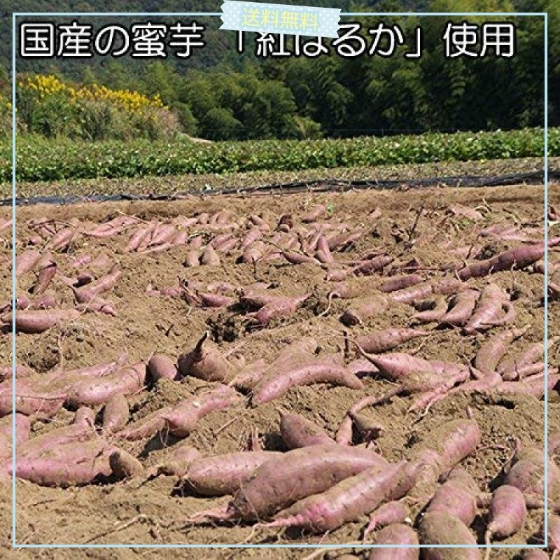 希少☆:サイズ4袋セット 黄金さつま 国産 無添加 こだわり 干し芋 紅はるか使用 北海道生産 (100g4袋セット) 北国からの_画像3