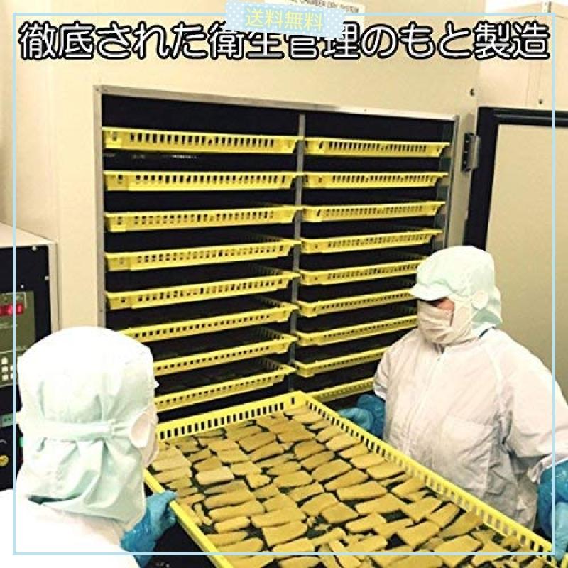 希少☆:サイズ4袋セット 黄金さつま 国産 無添加 こだわり 干し芋 紅はるか使用 北海道生産 (100g4袋セット) 北国からの_画像4