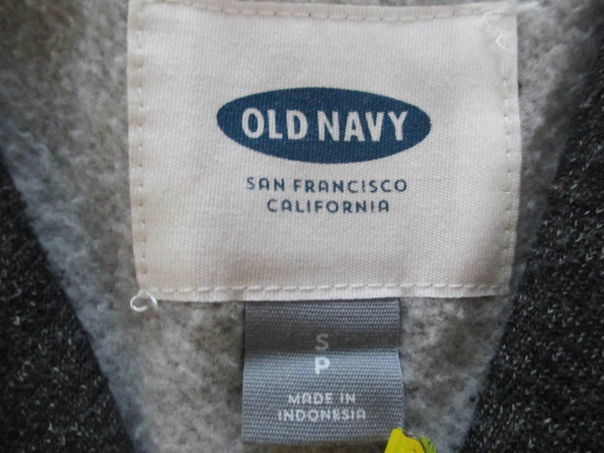OLD NAVY ショールカラー スウェットカーディガン 黒 S 身幅52cm オールドネイビー 羽織り トレーナー カーディガン チャコール スウェット_タグ