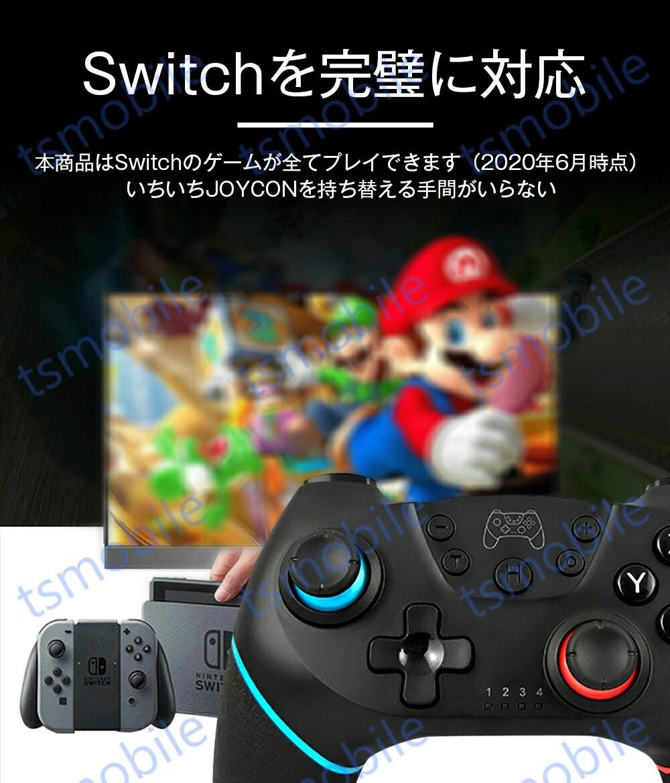 SWITCH コントローラー SWITCH プロコン スイッチ ワイヤレスコン