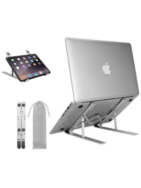 ノートパソコンスタンド パソコンスタンド PCスタンド 高さ/角度調整可能 姿勢改善 腰痛/猫背解消 折りたたみ式 アルミ合金 pcスタンド