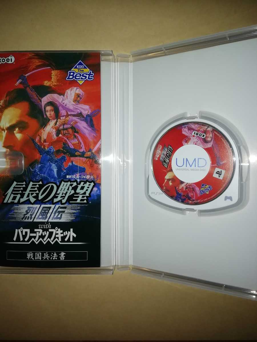 PSP KOEI The BEST 信長の野望 烈風伝 with パワーアップキット