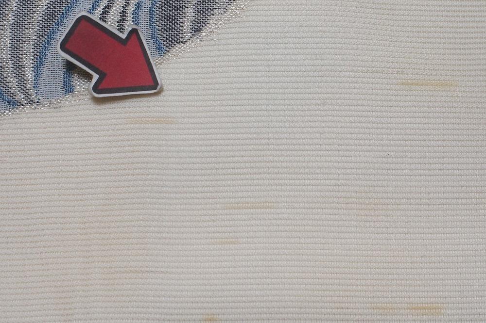 A1902-2180●丸文/袋帯・名古屋帯/3点/夏物・含/リメイク・材料用・含/花柄等/3点/新品・含/仕立上り/正絹・他/(梱包サイズ:80)_画像9