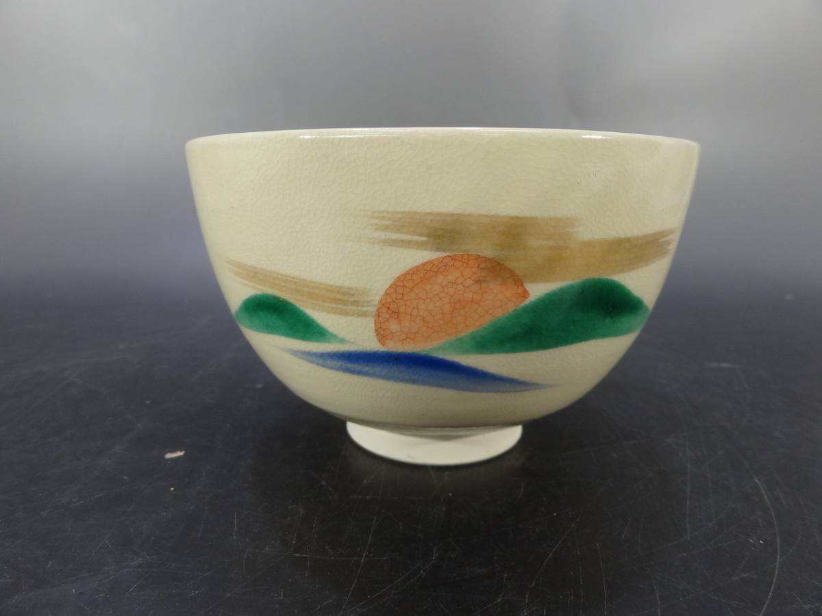 W6/Nh1-1 京焼 橋本紫雲造 金彩色絵 日の出図 抹茶碗 茶器 茶道具