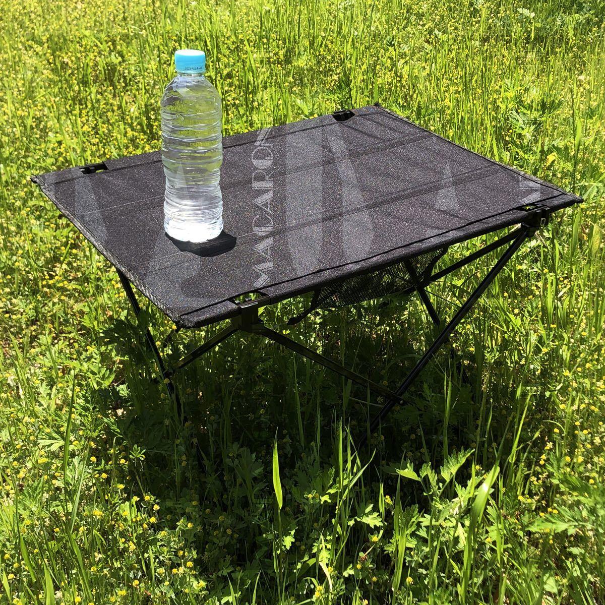 ベージュ アウトドア テーブル 布テーブル 折りたたみ 収納袋付き 軽量 防水