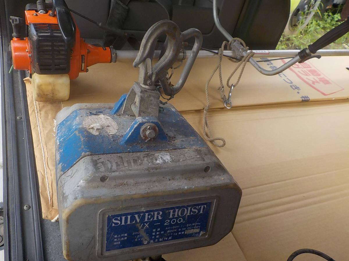 値下げVX-200 AC100v電動ウインチベビーホイスト巻き上げ機 日本製中古作動確認品送料無料_画像2