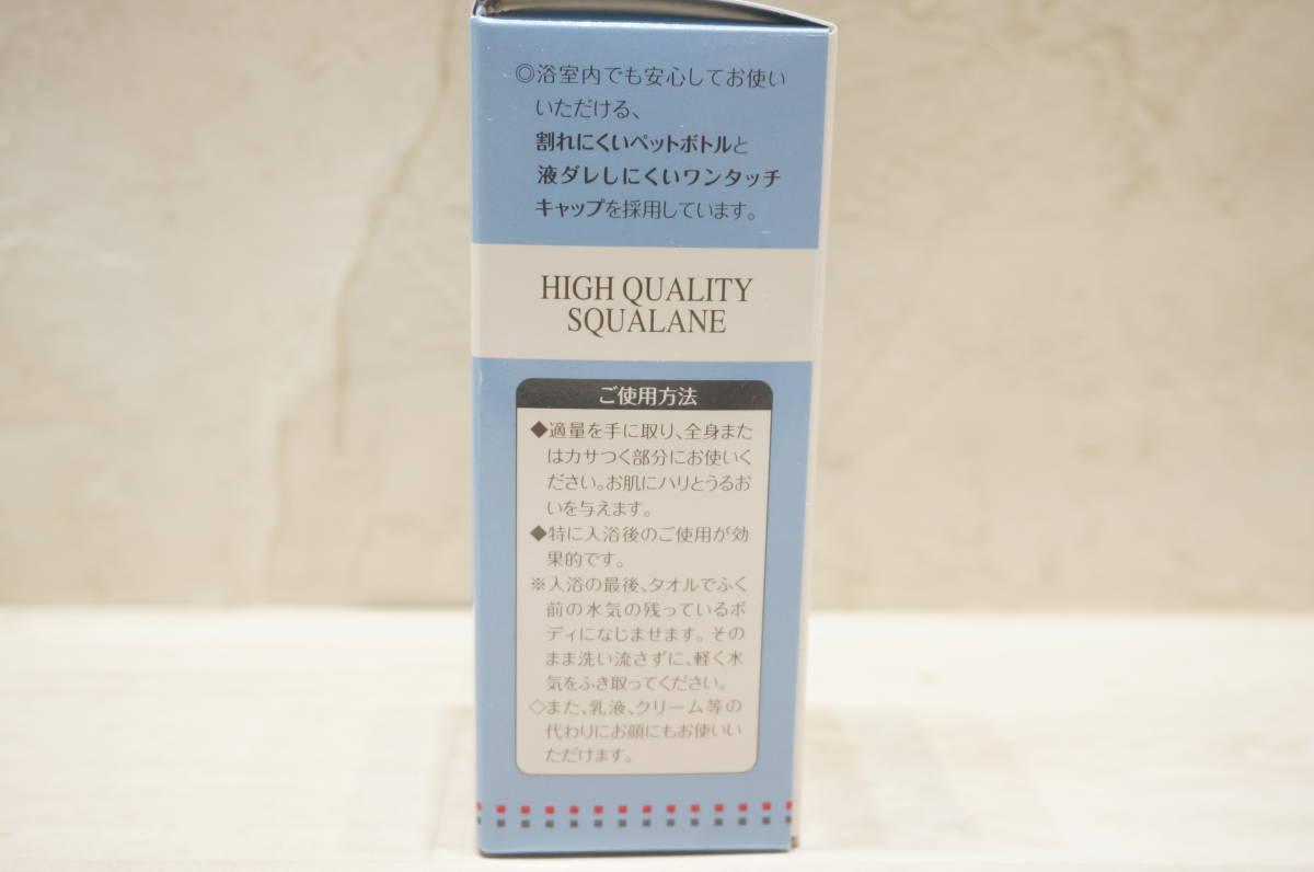 【700A】スクワランオイル オリヂナル 化粧用オイル 75ml スクワラン99.7%以上使用 無香料・無着色_画像4