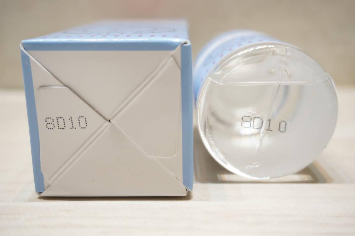 【700A】スクワランオイル オリヂナル 化粧用オイル 75ml スクワラン99.7%以上使用 無香料・無着色_画像8
