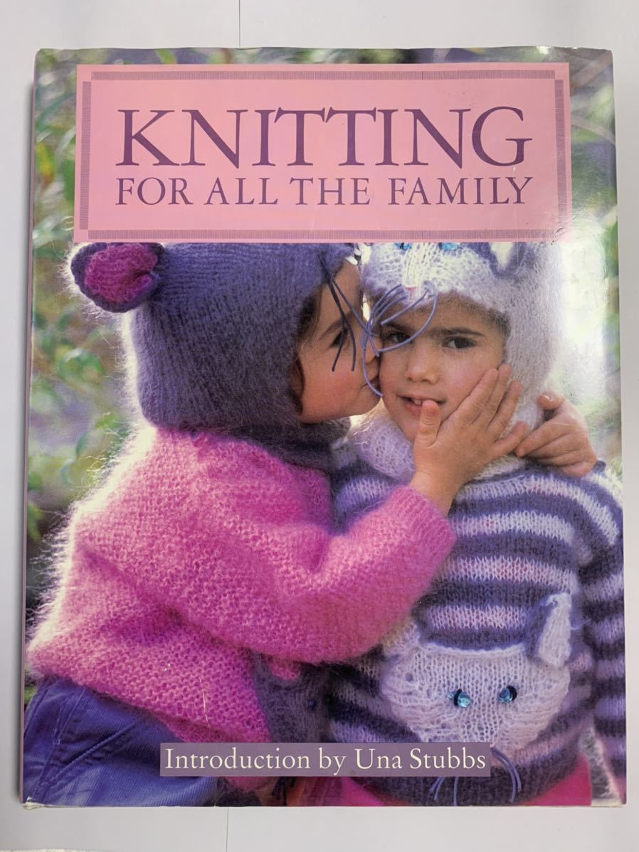 洋書 中古本 「KNITTING for all the family」編み物の本