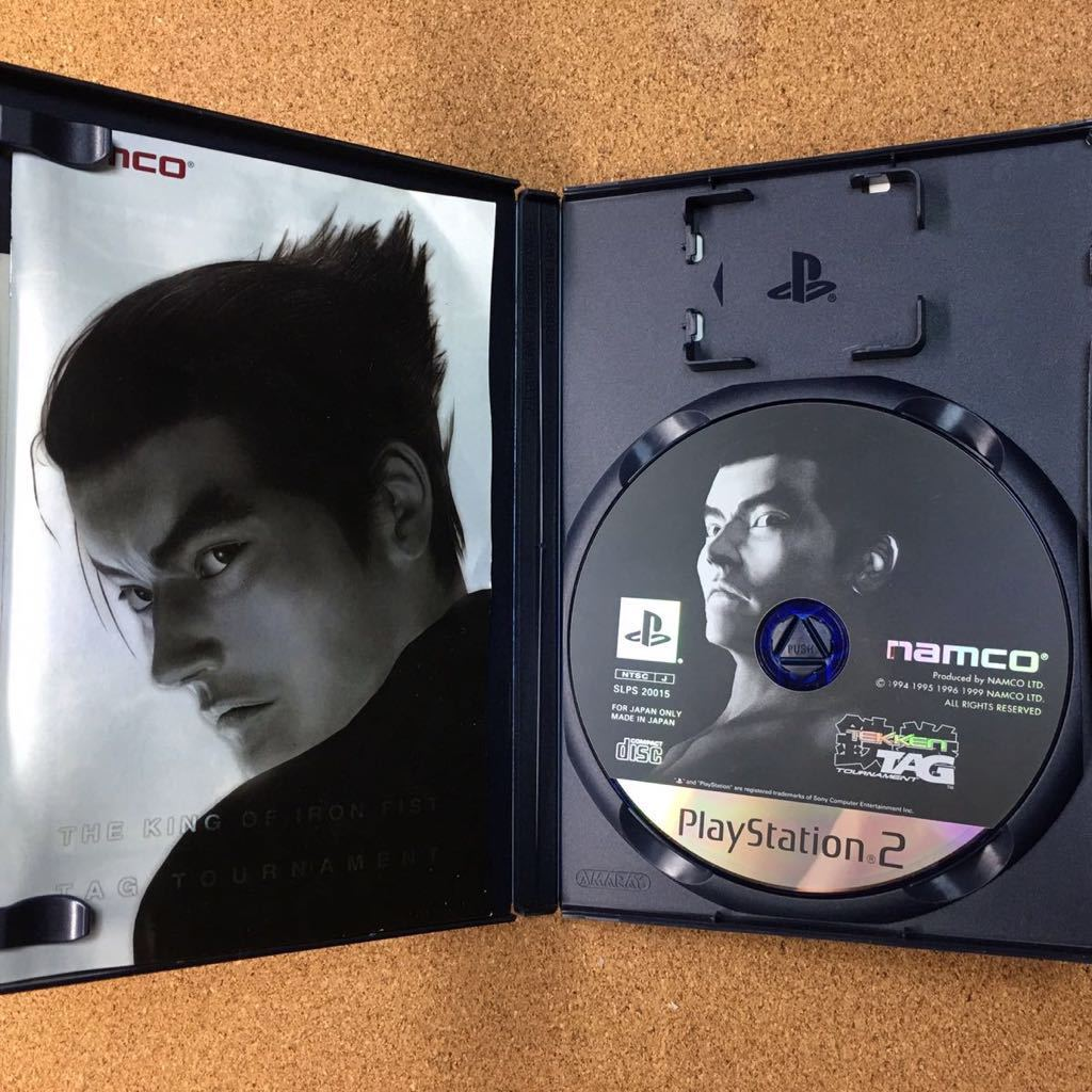 PS2 【鉄拳タッグ Tekken TAG】プレイステーション2 ゲームソフト