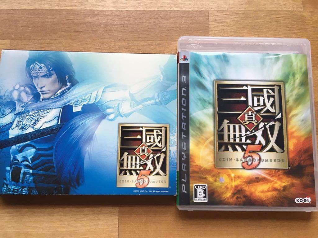 PS3【真三国無双5】プレイステーション3 ゲームソフト
