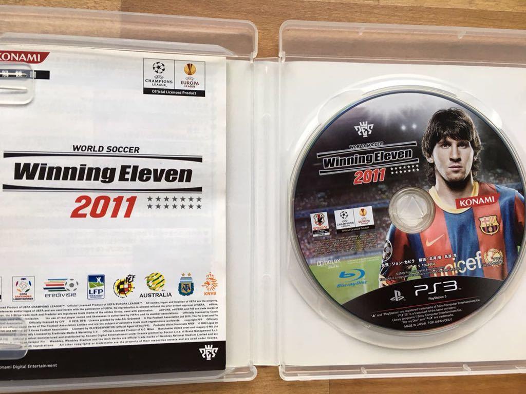 PS3【ウイニングイレブン2011】プレイステーション3 ゲームソフト