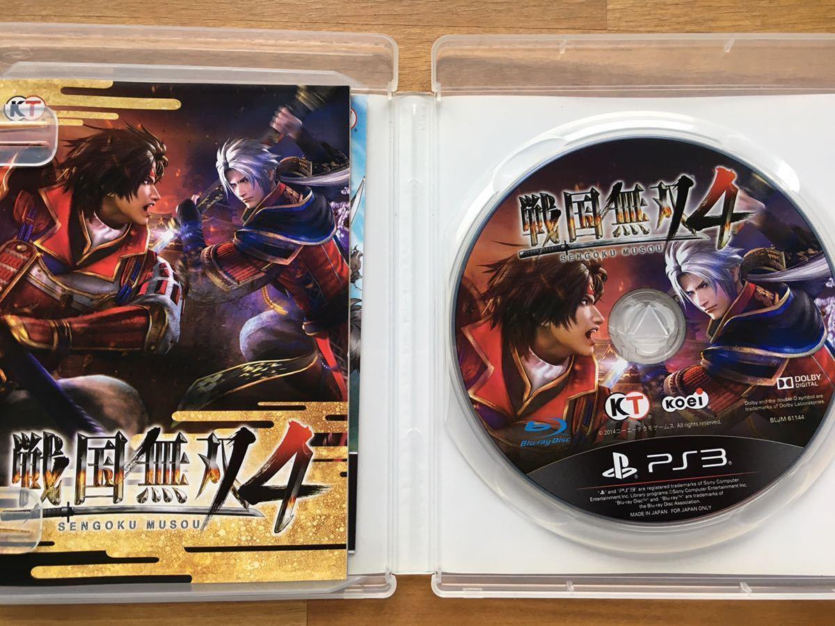 PS3【戦国無双4 】プレイステーション3 ゲームソフト