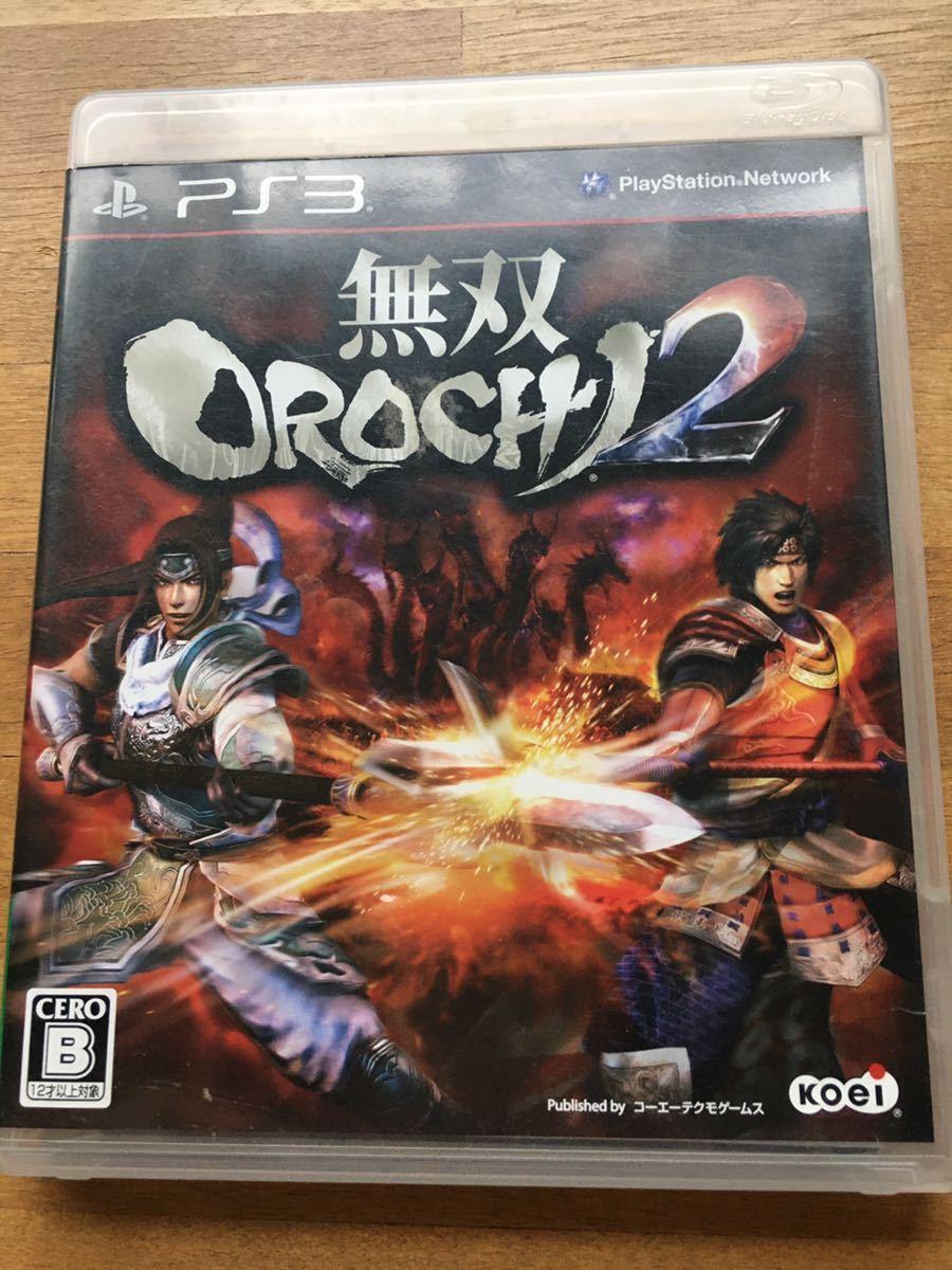 PS3【無双 orochi2 無双オロチ2】プレイステーション3 ゲームソフト