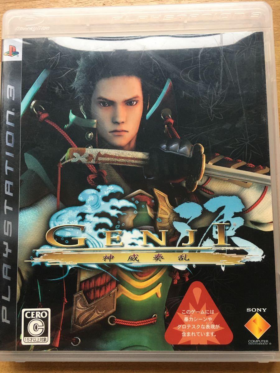PS3【Genji 神威秦乱】プレイステーション3 ゲームソフト