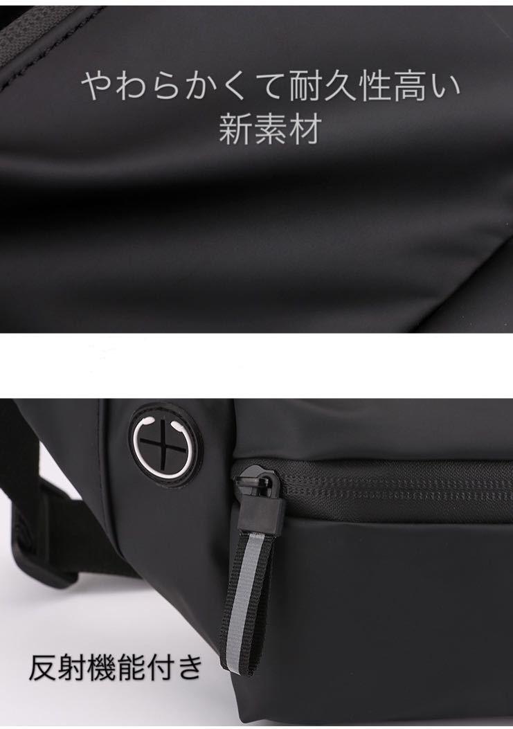 【新素材】ボディーバッグ ボディバッグ ウエストバッグ ウエストポーチ ヒップバッグ ショルダーバッグ 貴重品入れ 小銭入れ