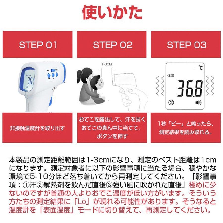 人気推薦☆ ドイツ製高精度測定部 非接触型体温計 おでこ体温計 液晶LCD表示 電子体温計 電子版日本語説明書付き_画像9