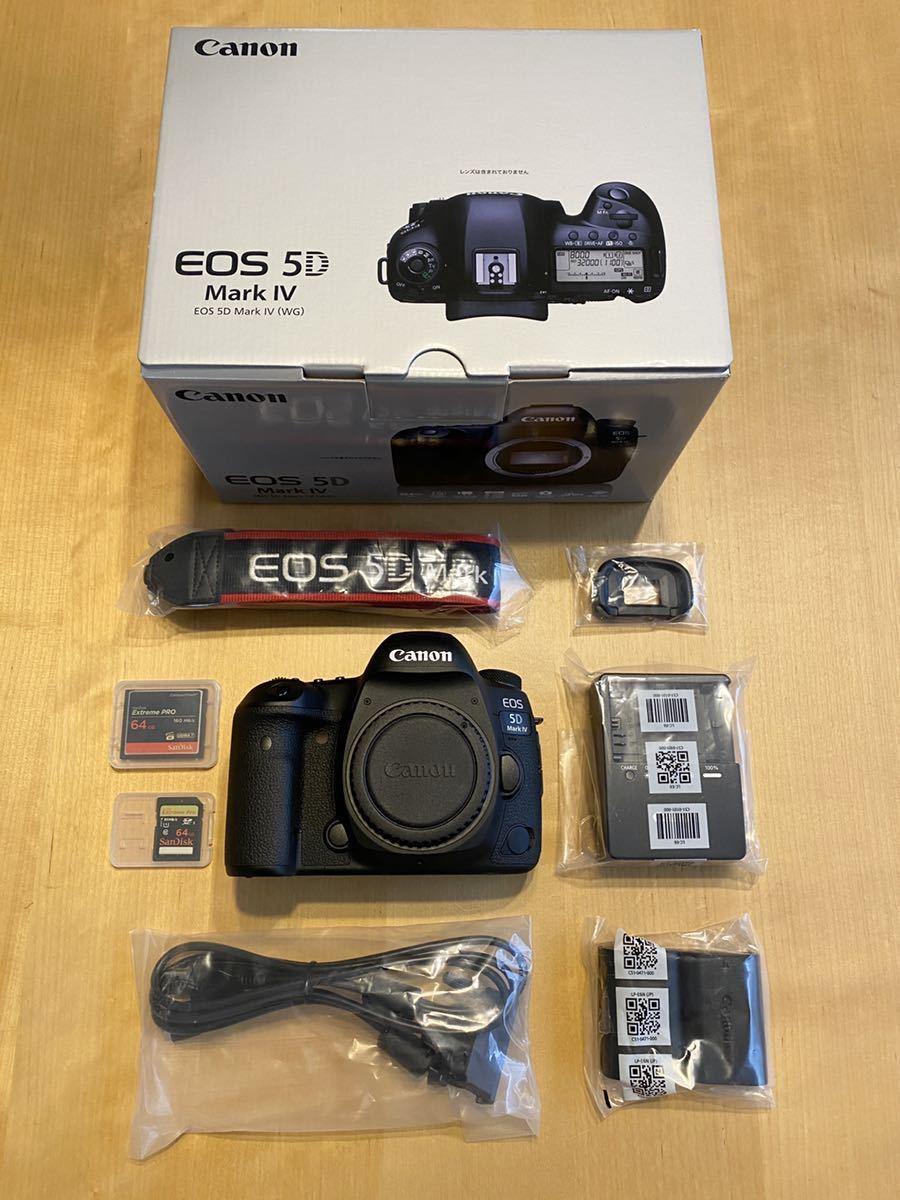 CANON キャノン デジタル一眼レフカメラ EOS 5D MARK 4 Ⅳ ボディ シャッター回数4122回